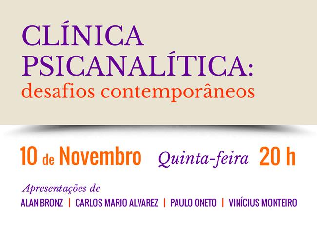 clinica-psicanalitica-ipanema-2016-post
